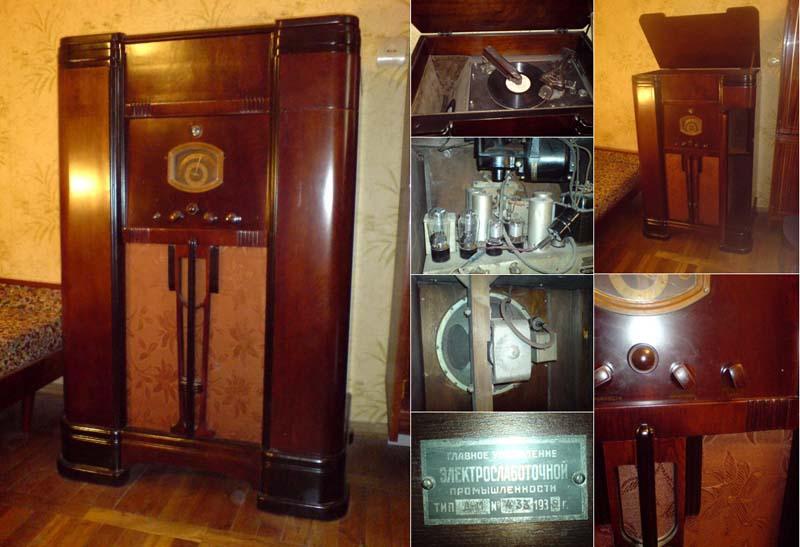 Радиола 1938 г.