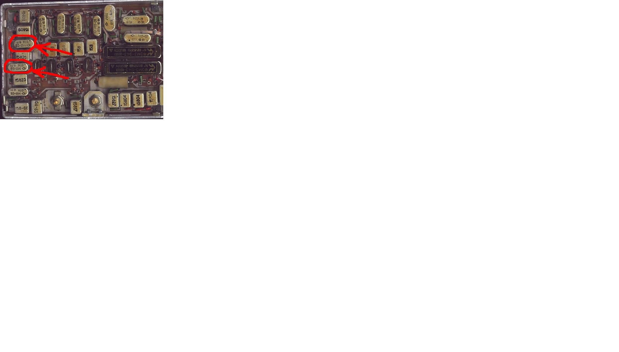 схема радиостанции р-838 виола схема радиостанции р-838 виола