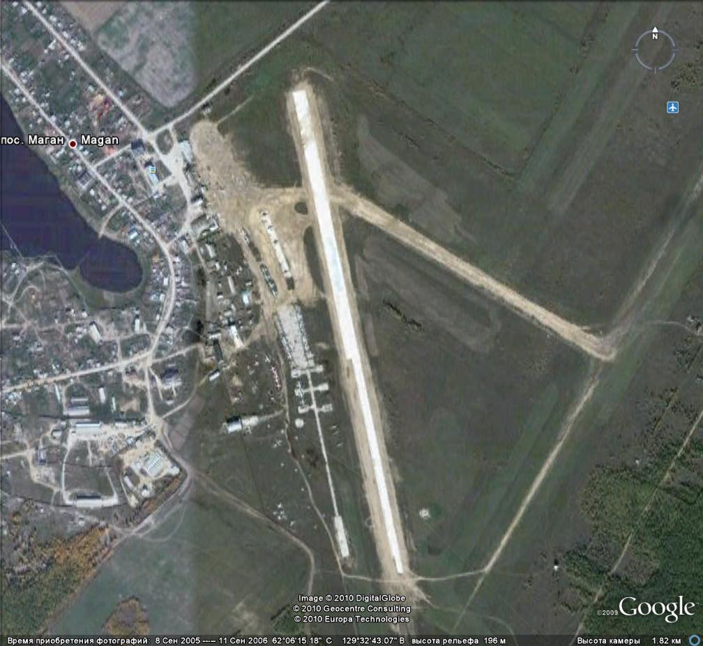 Аэропорт Анапа Витязево AAQ расписание рейсов авиабилеты