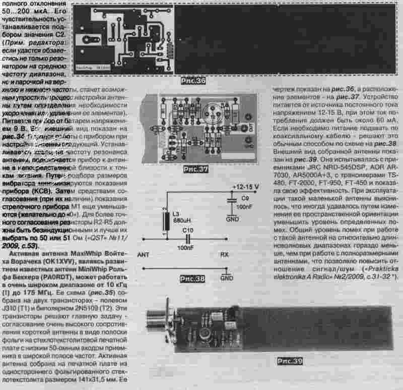 http://www.radioscanner.ru/