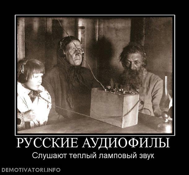 http://www.radioscanner.ru/uploader/2011/audiofil.jpg