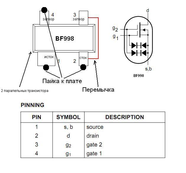 В полевом транзисторе второй