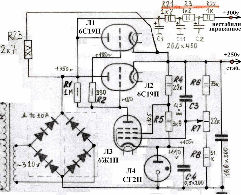 http://www.radioscanner.ru/uploader/2011/bp250_lampovij__.jpg
