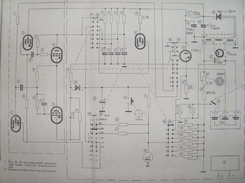 Дозиметр дп 5 схемы