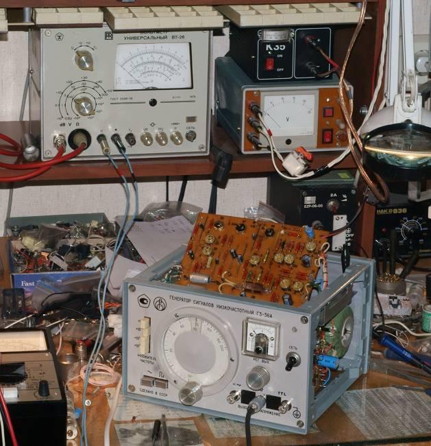 НЧ генератор Г3-36А,