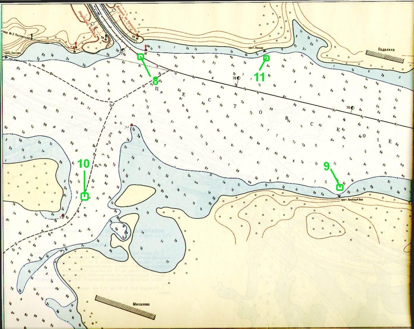 бесплатная рыбалка клязьминское водохранилище карта