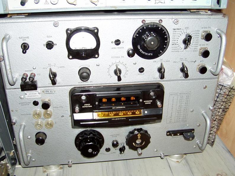 тяжелое радио, тоже расстался.