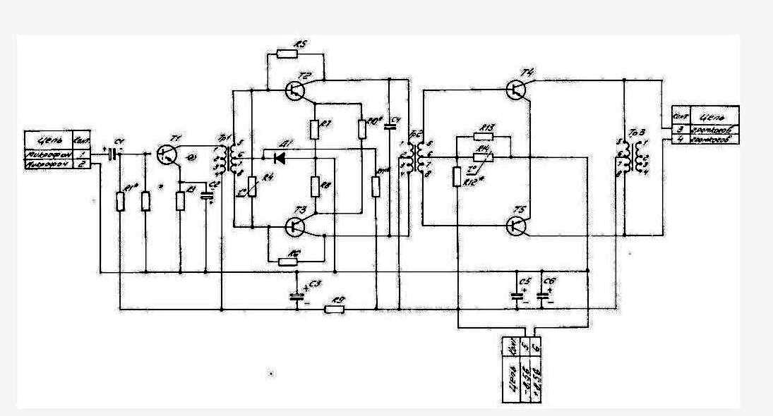 Схема мегафона ЭМ-7: