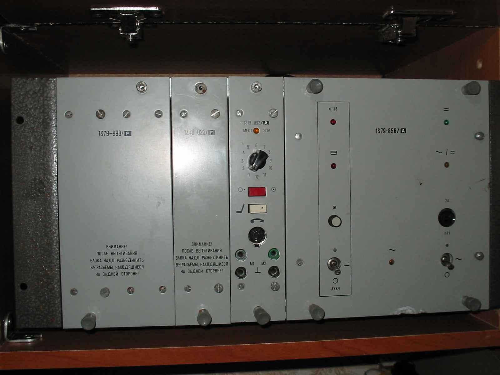 моторола cm140 инструкция
