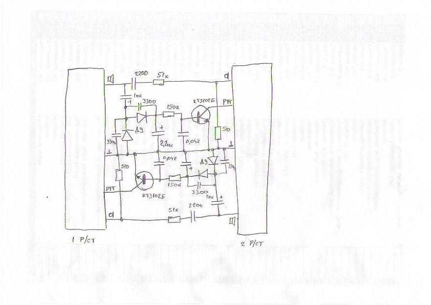 Полная схема для соединения