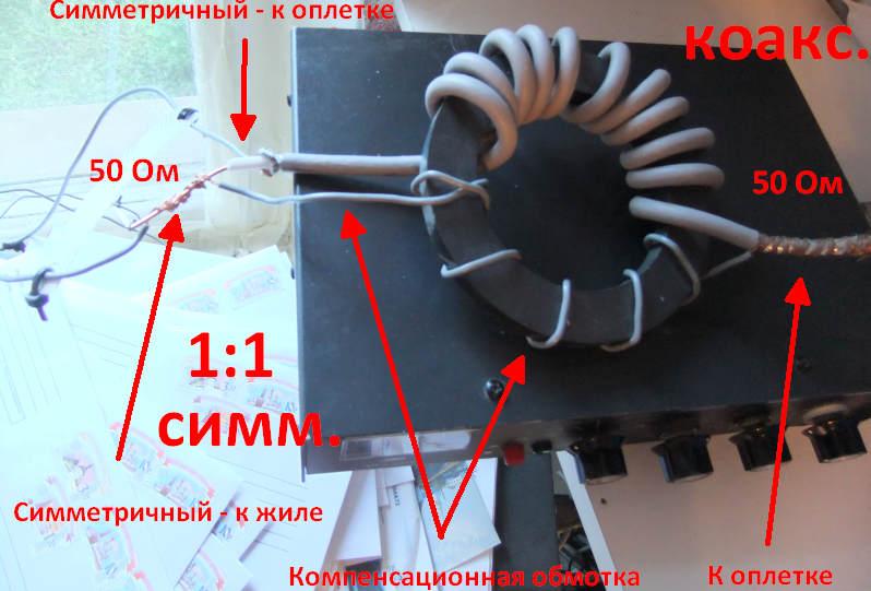 Понижающий трансформатор на ферритовом кольце своими руками 24
