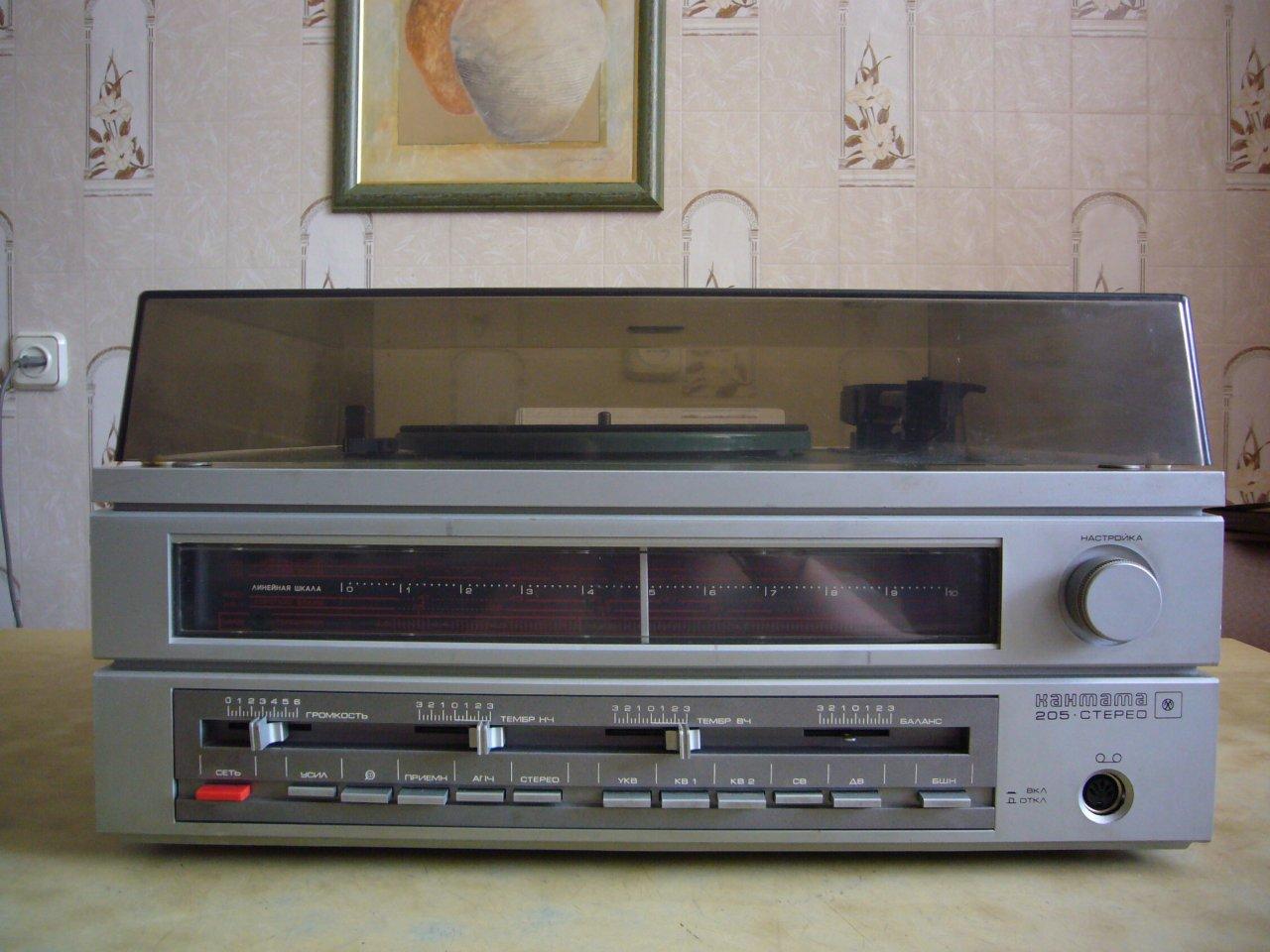 Радиола кантата 205 стерео схема