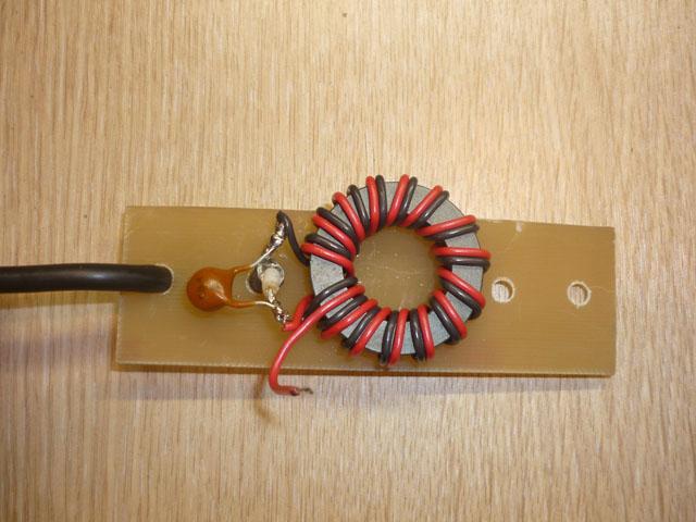 Ферритовое кольцо антенна фидер