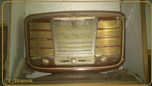 """Радиоприёмник """"Звезда 54""""."""