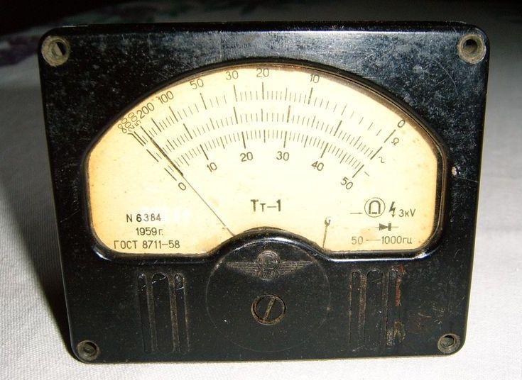 Сам встроил, по схеме из Радио