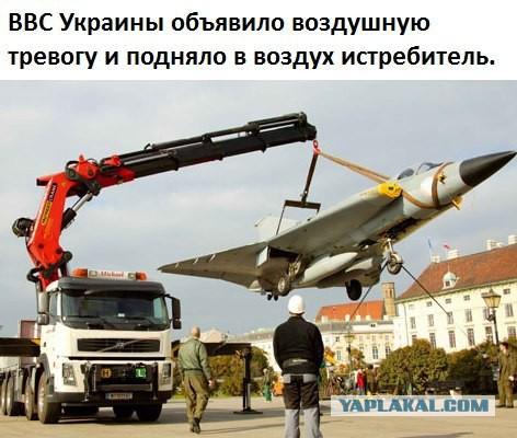 ввс украины против россии Pour Homme отличный