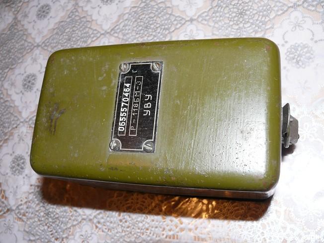 радиостанции Р-118 БМ-3.