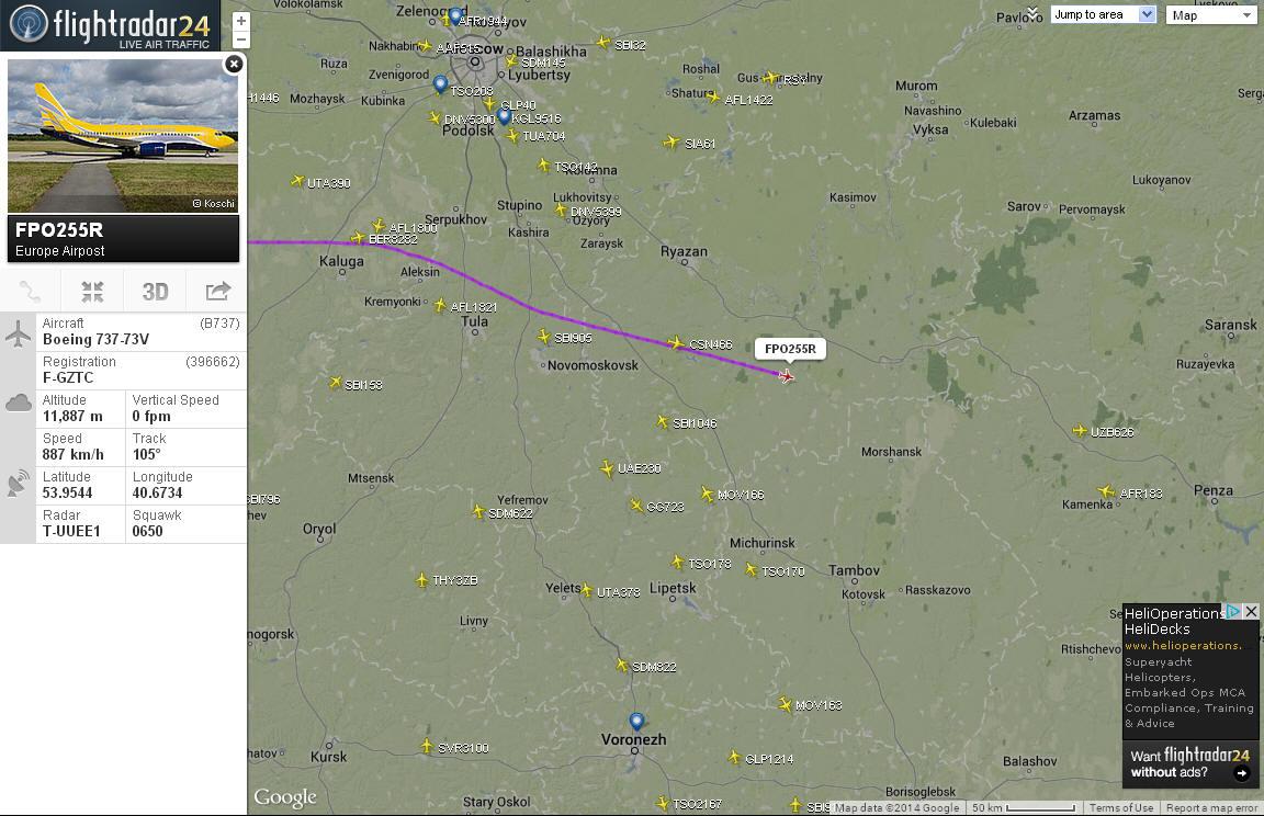 Казахстанская Jet Airlines увеличивает парк BizavNews