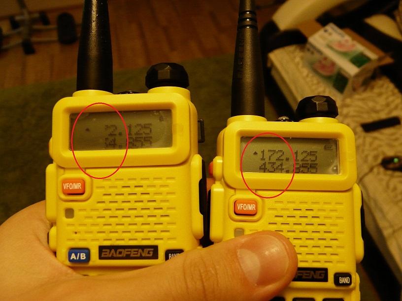 Простая радиостанция для связи