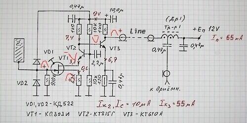 Degen DE1103  доработка и модернизация радиоприемника