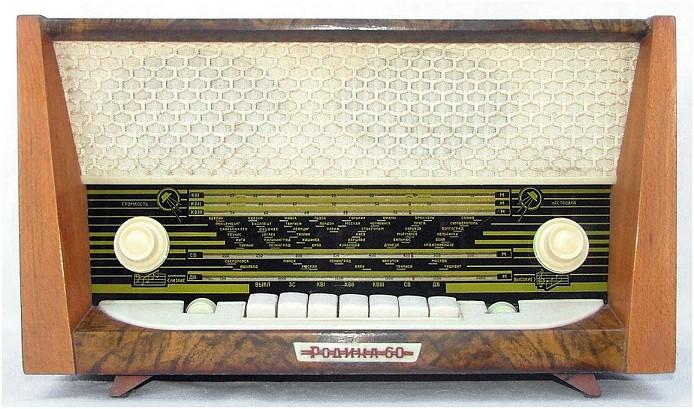 А ещё раньше был радиоприемник