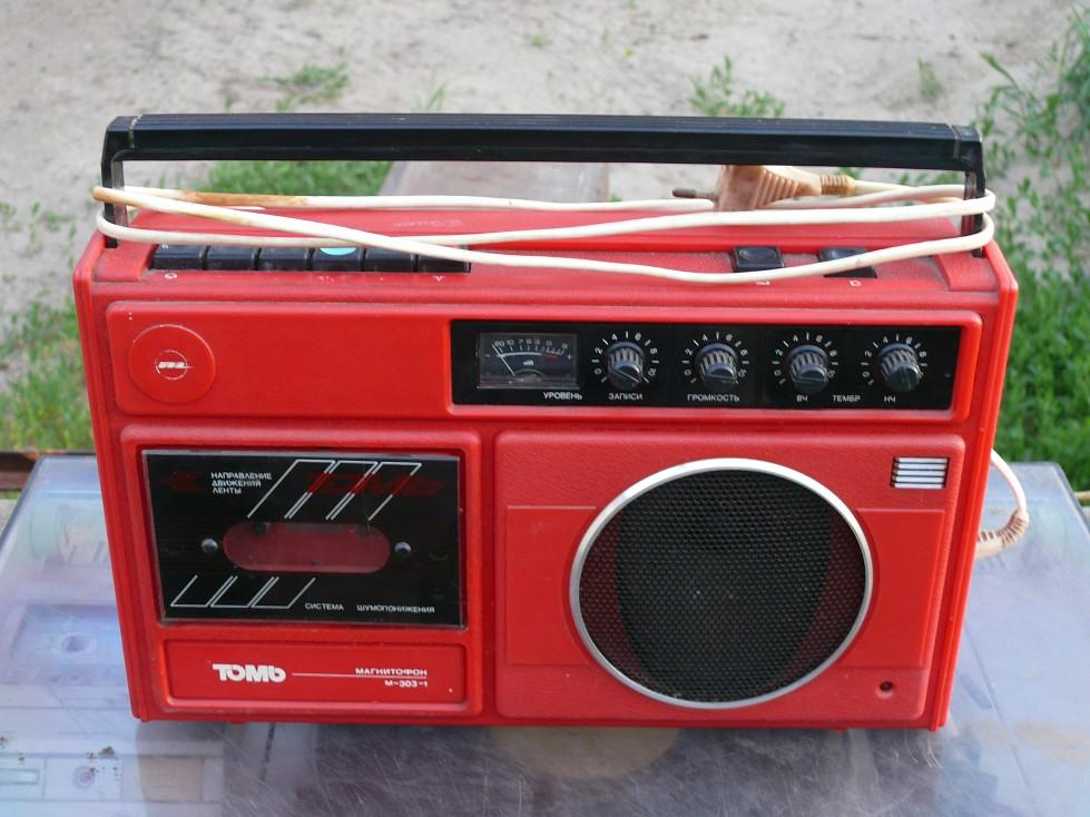 Сириус - магнитофон и радио