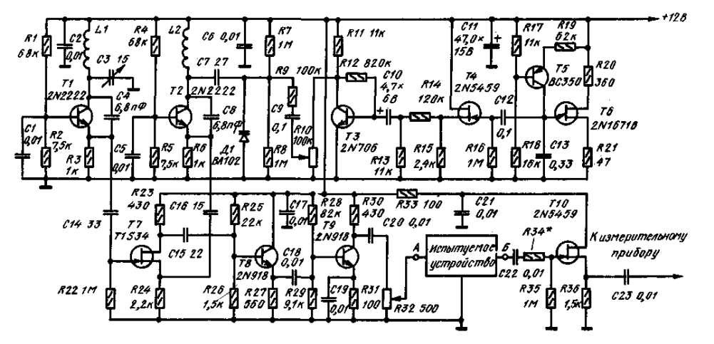 было транзистора КТ117 и