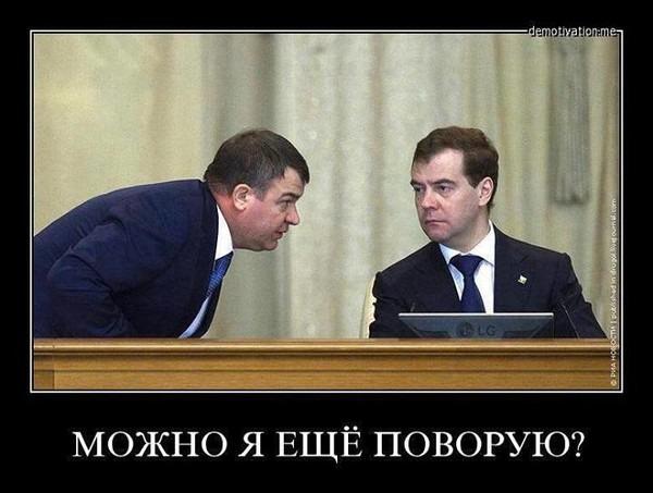 http://www.radioscanner.ru/uploader/2015/tabur_medw.jpg