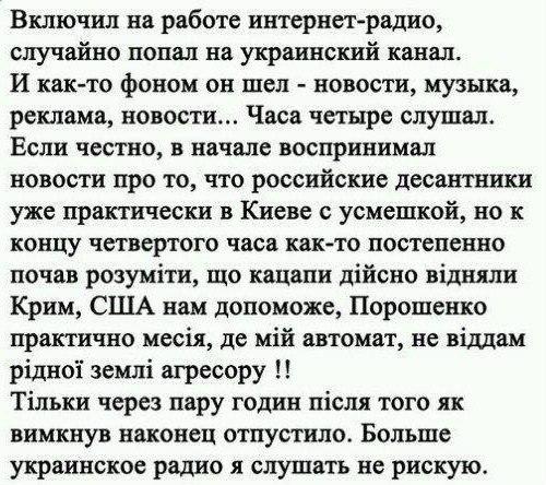 ukro_smi.jpg