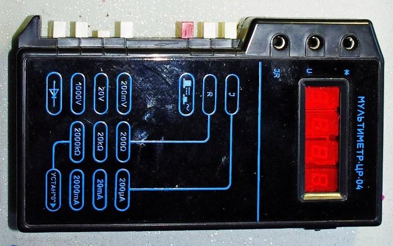 мультиметр цр-04 инструкция