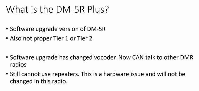 dm_5r_plus.jpg