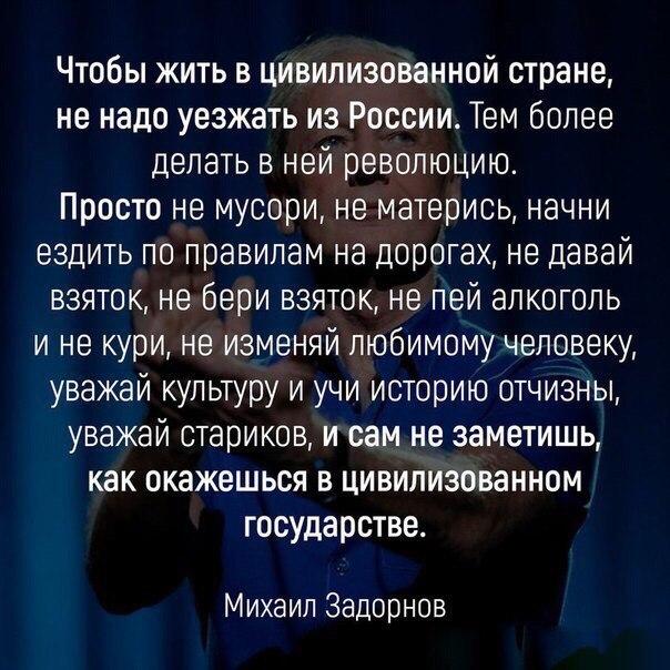 http://www.radioscanner.ru/uploader/2017/zadornov.jpg