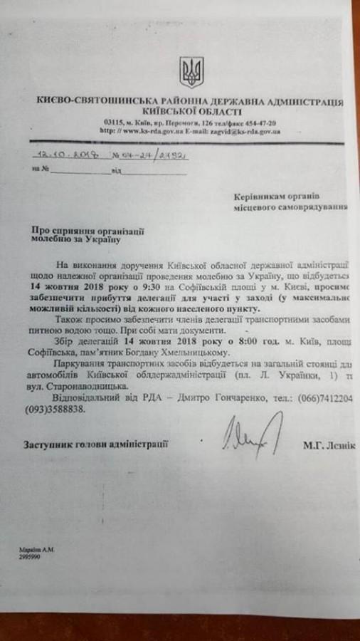 http://www.radioscanner.ru/uploader/2018/1237810_900.jpg