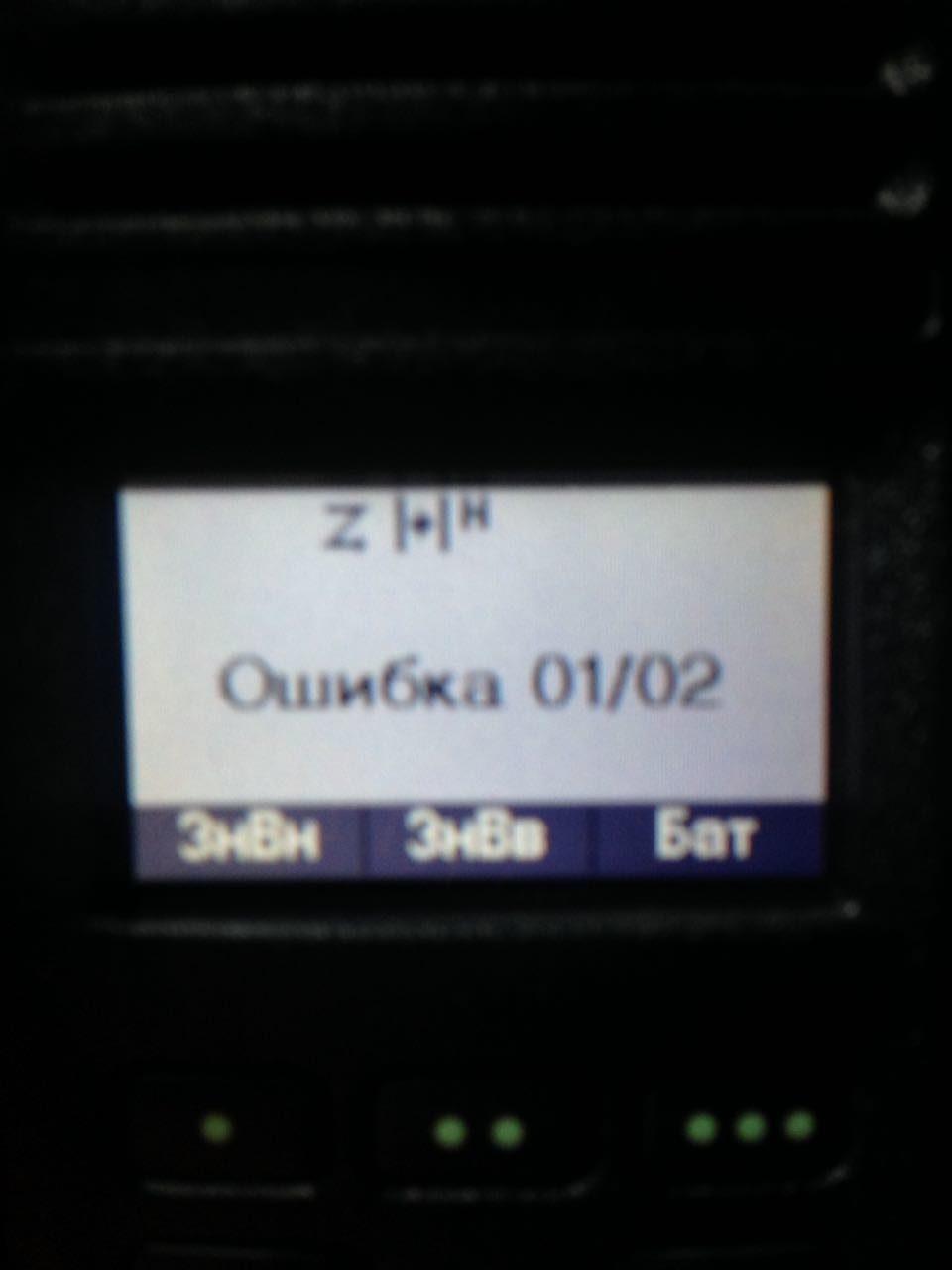 Motorola APX  - Страница 6
