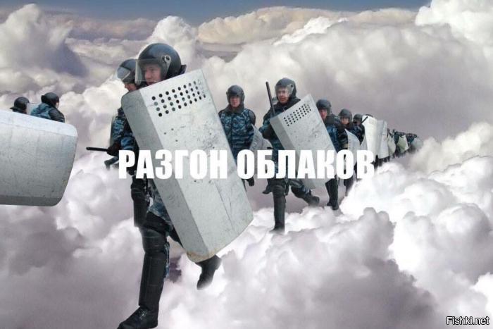http://www.radioscanner.ru/uploader/2018/razgon_omon.jpg