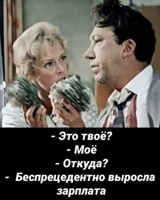 http://www.radioscanner.ru/uploader/2018/zarplata_.jpg