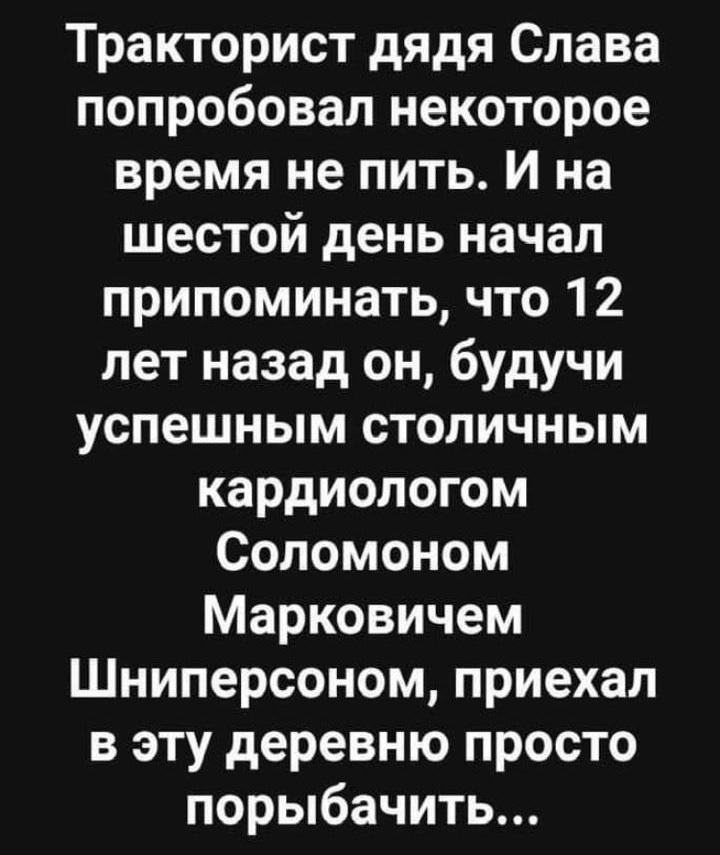 http://www.radioscanner.ru/uploader/2019/buhlo.jpg