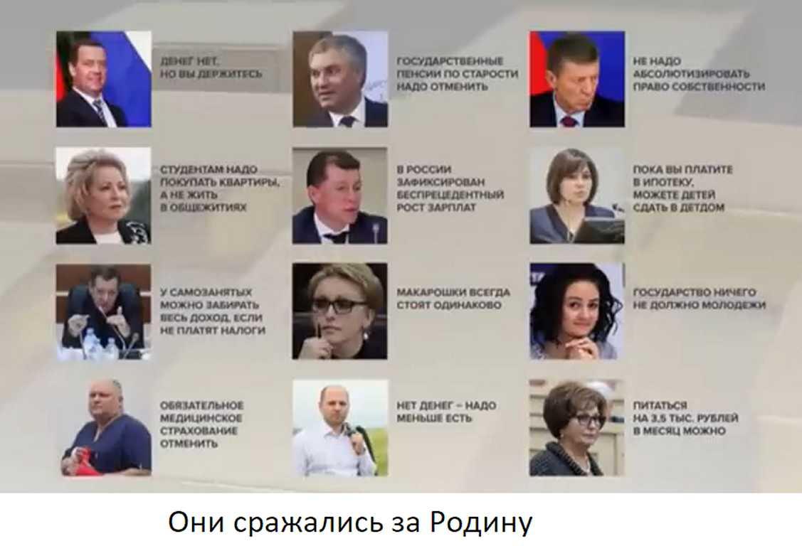 http://www.radioscanner.ru/uploader/2019/faterland.jpg