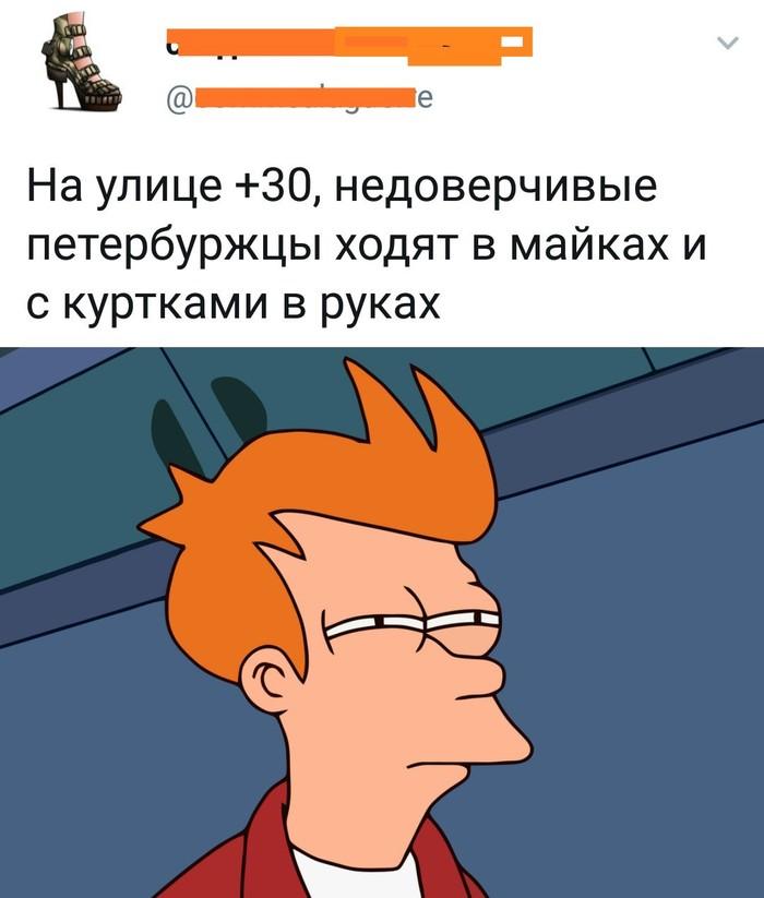 http://www.radioscanner.ru/uploader/2019/piter.jpg