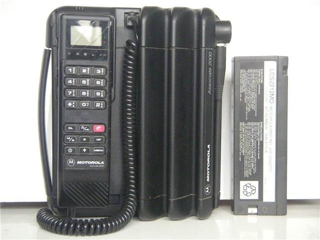Groovy Старые сотовые Motorola - Страница 2 PL01