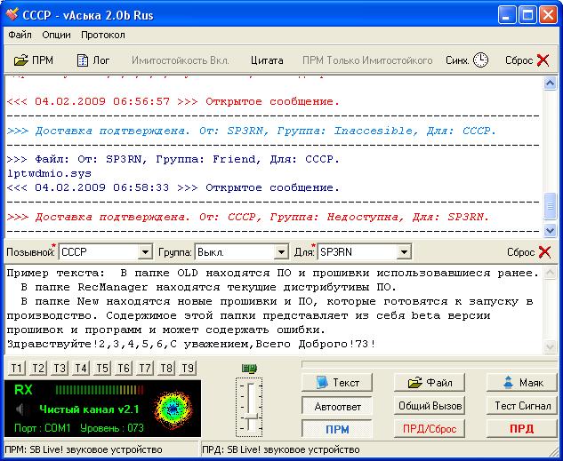 http://www.radioscanner.ru/uploader/2009/cccp.jpg